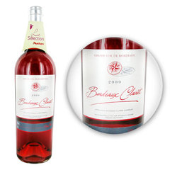 Pierre Chanau Clairet rose 12° -75cl