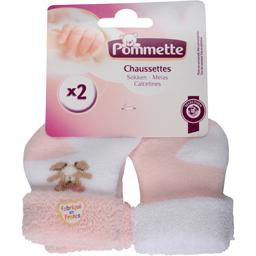 Pommette, Bottons ours fille t18/20, le lot de 2