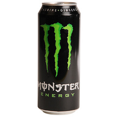 Monster energy boite 50cl