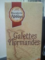 Galettes Normande Abbaye 200g
