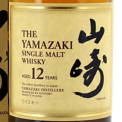 Whisky single malt Japonais 12ans 40°
