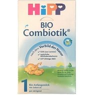 Speed Hipp Combi 1 600 g hi0006,4er Pack Domotique (4 x 600 g)
