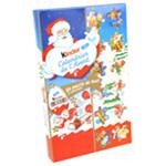 Calendrier De Lavent Kinder 343 G.Calendrier De L Avent 343g Tous Les Produits Chocolats En