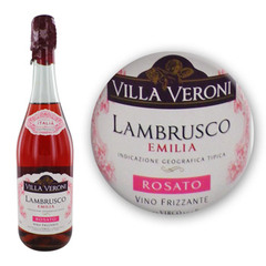 Vin Lambrusco Villa Veroni Rose 8%vol 75cl