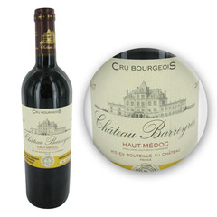 Vin rouge AOC Haut Medoc cru bourgeois Chateau Barreyres, 75cl