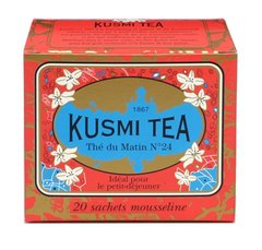 Thé Russian Morning 20 sachets KUSMI TEA, 44g