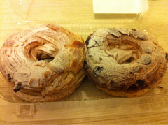 Paris Brest, 2 pieces, 150g