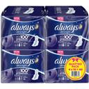 Always Serviettes hygiéniques ultra night (nuit) avec ailettes - quattro pack Le paquet de 40 serviettes