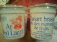YAOURT FRUITS X4 500G