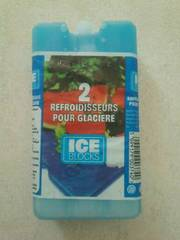 Refroidisseur pour glaciere