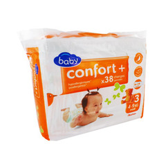 Auchan baby confort + single midi change 4/9kg x38 taille3