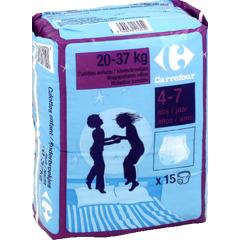 culottes enfants nuit taille 20 37kg 4 7 ans tous les produits couches prixing. Black Bedroom Furniture Sets. Home Design Ideas