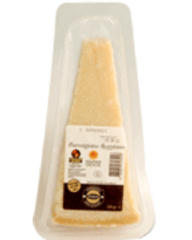 Parmesan Reggiano en Portion - AOP 22 mois minimum