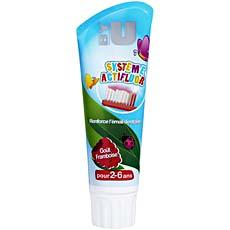 Dentifrice kids 2-6 ans By U, tube de 75ml