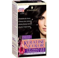 2.0 Brun velours, Coloration permanente soin
