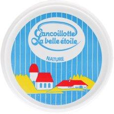 Cancoillotte nature, le pot de 500g